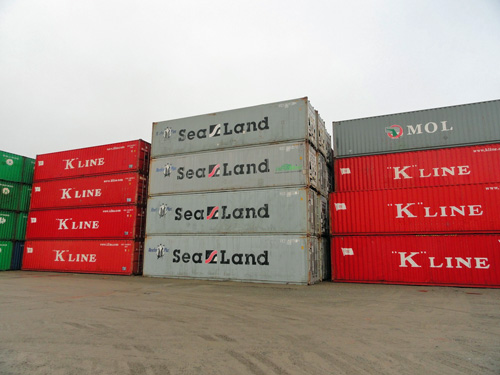 40 ft sealand refrigerated shipping container
